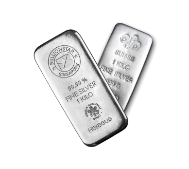 Серебряные слитки 1
