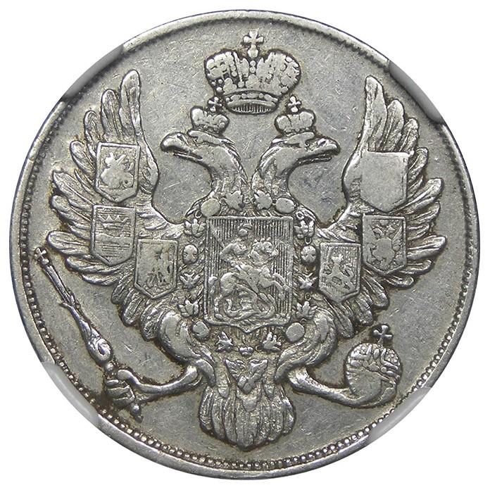 Платиновые монеты Российской империи