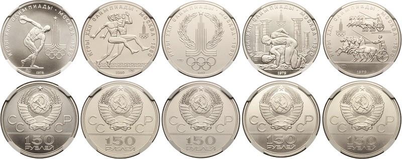 платиновые монеты