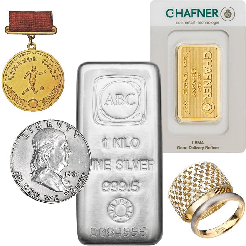 скупка в запорожье золота, серебра, платины и палладия